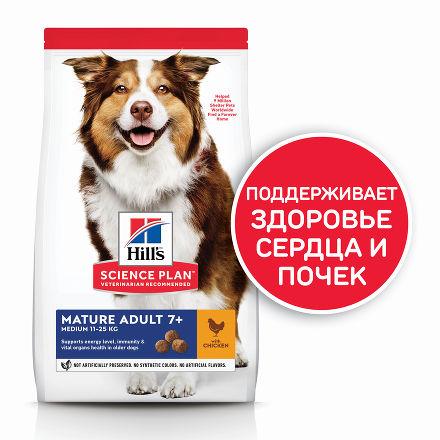 Hill's Science Plan Canine Mature Adult 7+ Active Longevity Medium with Chicken 12 кг Сеньор с курицей