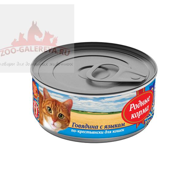 «<b>Родные корма</b>» для кошек - купить <b>консервы</b> и сухой корм в Zoo ...