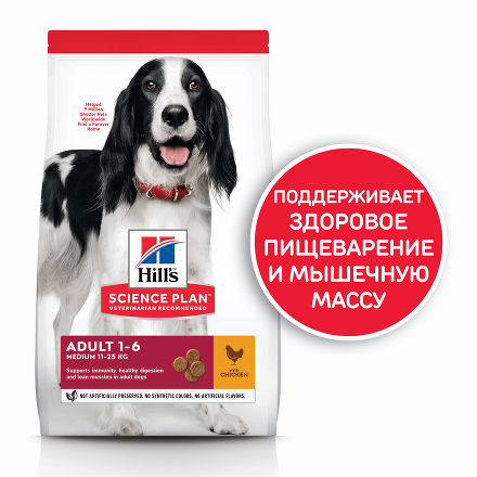 Hill's Science Plan Canine Adult Advanced Fitness Medium Chicken для собак средних пород с курицей