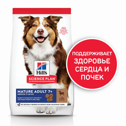Hill's Science Plan Canine Mature Adult 7+ Active Longevity Medium Lamb&Rice Сеньор ягненок с рисом