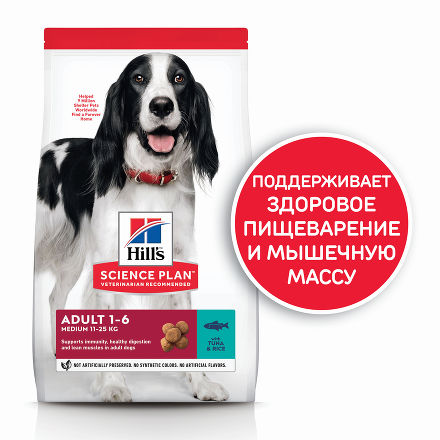 Hill's Science Plan Canine Adult Advanced Fitness with Tuna & Rice для собак сухой тунец и рис